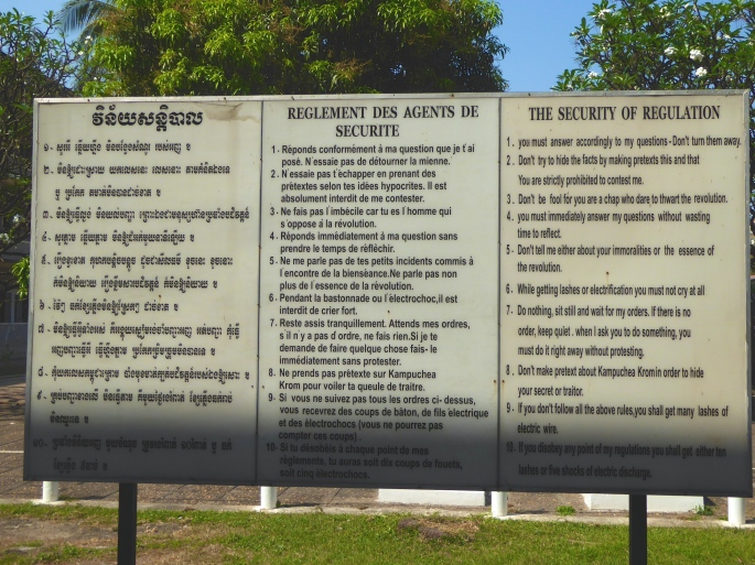 Genocide Museum - Regulations